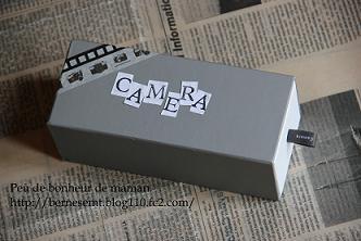 カメラ関連ケース