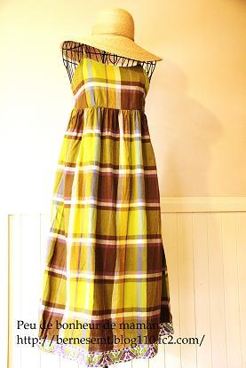 sun dress2