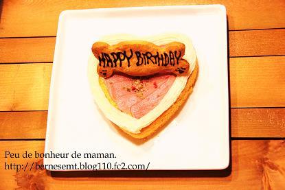 シェリ ケーキ