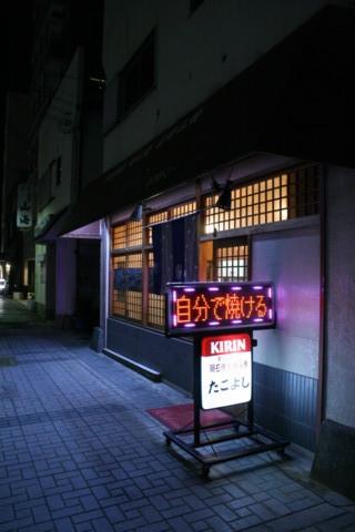 2010_01240025.jpg