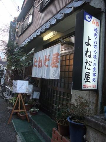 2010_01290010.jpg