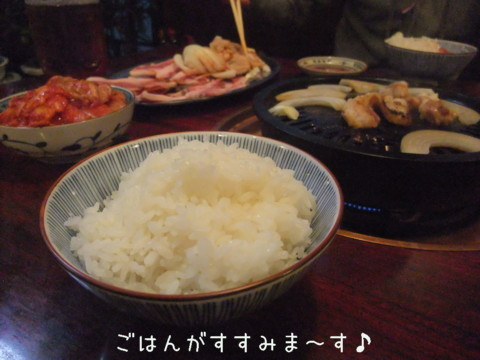 2010_01290040-001.jpg