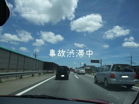 2010_07170023-001.jpg