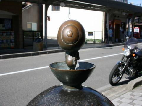 2010_07200140-001.jpg