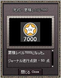 020301.jpg
