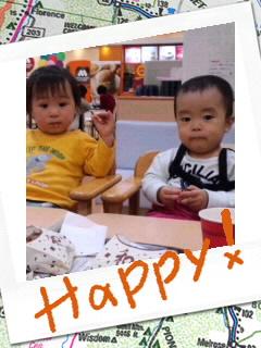 moblog_322bcbdc.jpg