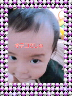 moblog_464982eb.jpg