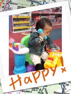 moblog_f2b387e3.jpg