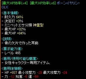 RedStone 09.10.03[00]