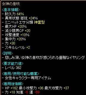 RedStone 09.10.03[01]
