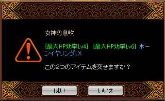 RedStone 09.10.03[02]