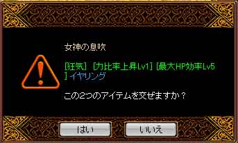RedStone 09.10.03[04]