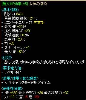 RedStone 09.10.03[05]