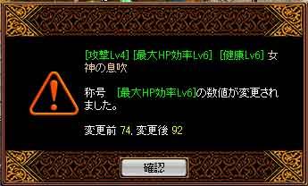 RedStone 09.10.04[00]