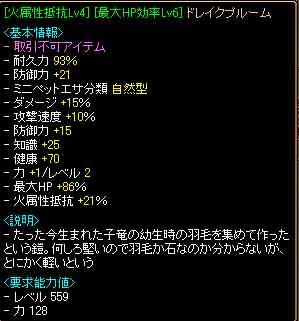 RedStone 09.10.14[04]