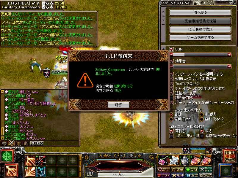 RedStone 09.10.07[04]
