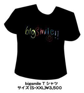 bigsmileT.jpg