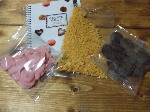ストロベリー&チョコのさくさくハートクランチ