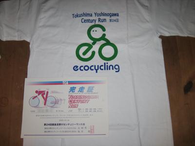 09yoshinogawa09