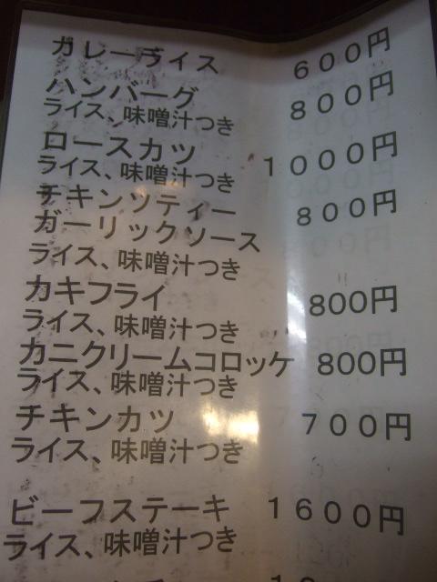 ginsaji8.jpg