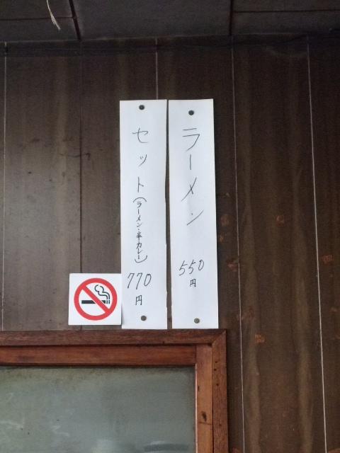 tokiwaya09-4.jpg
