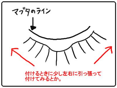 tukematuge5.jpg