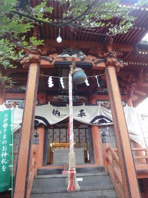 石盾尾神社
