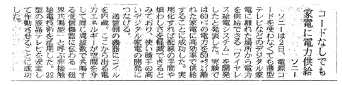 10-8.jpg