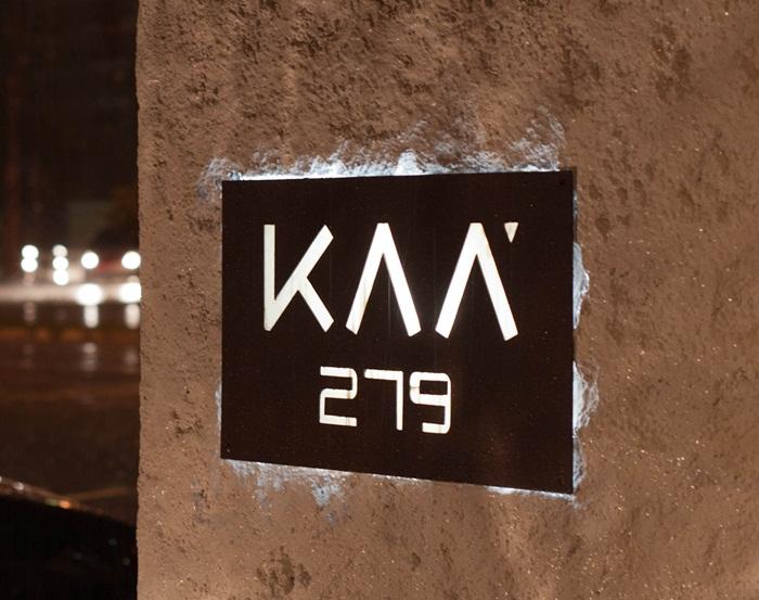 20120122-kaa3.jpg