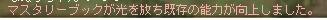 ブログ用SS NO.96