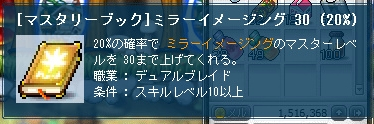 ブログ用SS NO.94