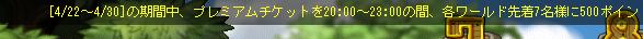 ブログ用SS NO.123