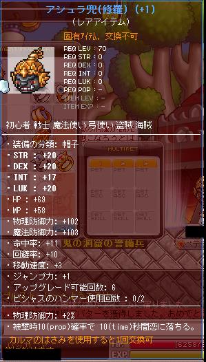 ブログ用SS NO.128