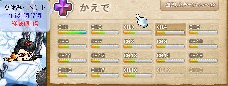 ブログ用SS NO.131