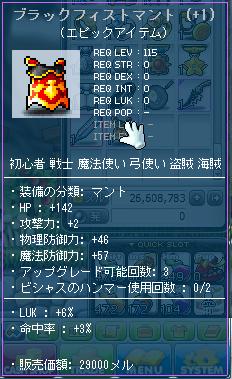 ブログ用SS NO.139