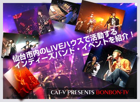 bonbonTV.jpg