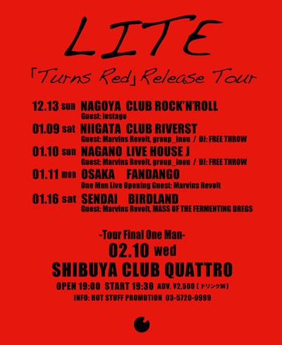 lite_tour.jpg