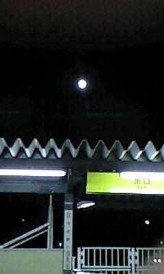 20091204124932