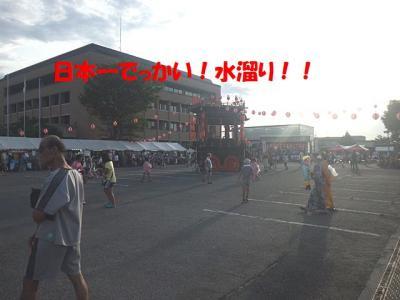 DVC00004_20110807192629.jpg