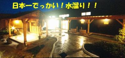 DVC00007_20100214000236.jpg