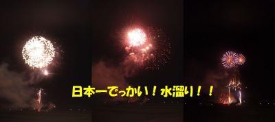 DVC00018_20110807192753.jpg