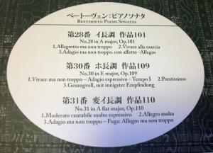 09104kyoku (2)