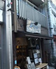 10 2 7yanakakouhi-(2)