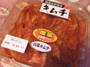 10 3 31kimuchi(2)