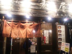 10 4 25sakura(2)