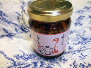 10 5 31ra-yu(2)