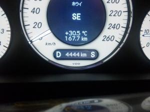 10 7 14 444km(2)
