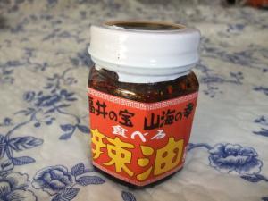 10 8 3ra-yu (2)