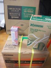 11 1 29S ZOUJIRFUSHI (2)