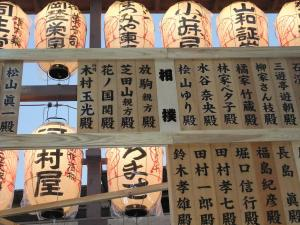 11 2 3sumou (2)